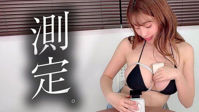 Tò mò vòng một nặng tới đâu, nữ YouTuber làm thử thách tự cân một bên ngực của mình - Ảnh 2.