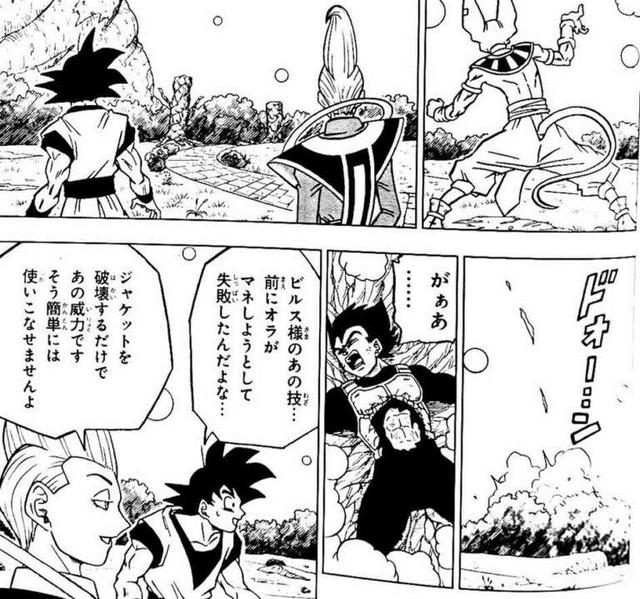 Spoil Dragon Ball Super chap 69: Beerus đào tạo cho Vegeta và quá khứ người Saiyan dần được hé mở thêm - Ảnh 3.