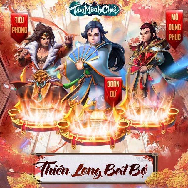 FREE bộ ba Thiên Long, quay x10 thoải mái: 5 lý do không thể bỏ lỡ Tân Minh Chủ - Siêu phẩm Kim Dung 2021 ra mắt ngày mai 3/2 - Ảnh 6.