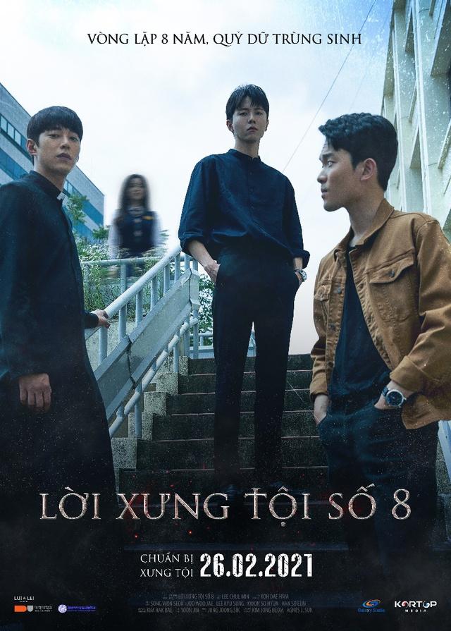 Tết vừa hết, khép màn tháng 2 bằng phim kinh dị học đường Hàn Quốc đầy ám ảnh - Ảnh 1.