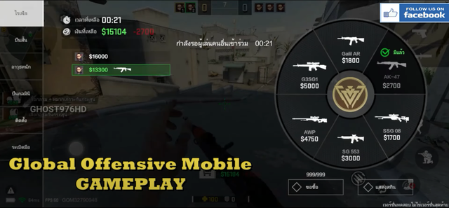 Cận cảnh đồ họa và gameplay của CS:GO Mobile, giống từ cách mua súng cho tới delay đều y xì đúc hàng thật - Ảnh 3.