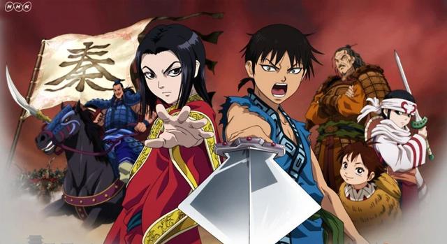 anime Kingdom season 3 chính thức ra mắt Base64-1614087167285360303872