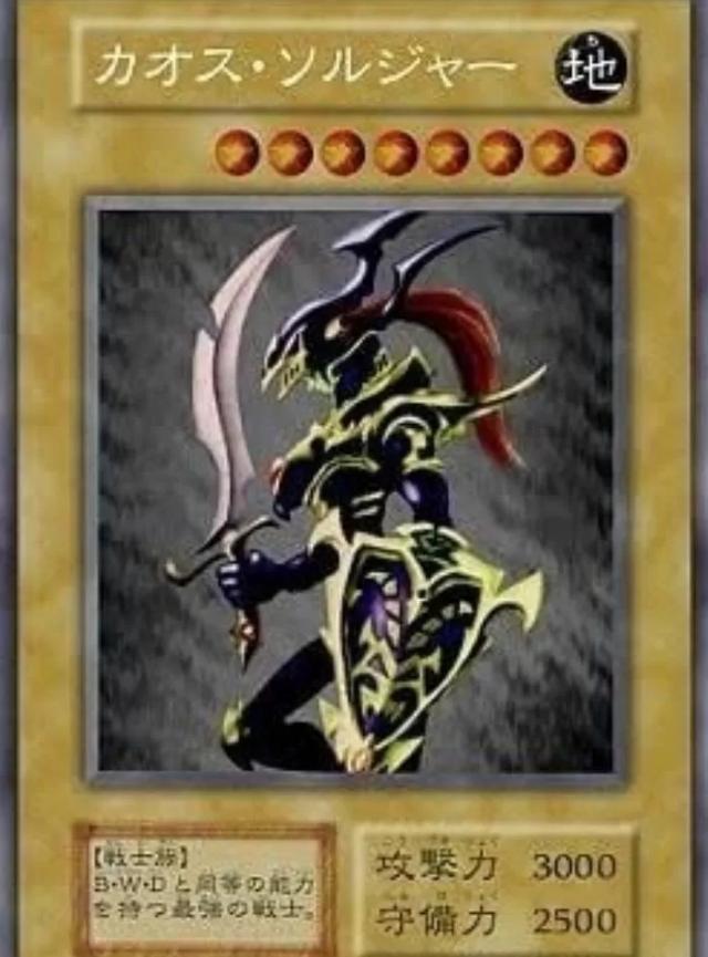 Những quân bài Yugi-Oh nguyên gốc hiếm có khó tìm, giá trị cao nhất trong lịch sử - Ảnh 1.