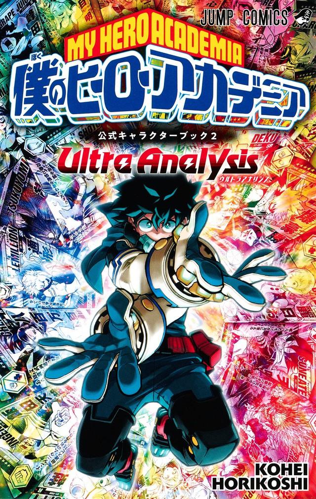My Hero Academia chính thức phát hành bộ Guide Book chứa đựng nhiều thông tin bí ẩn dành riêng cho các fan quốc tế - Ảnh 2.