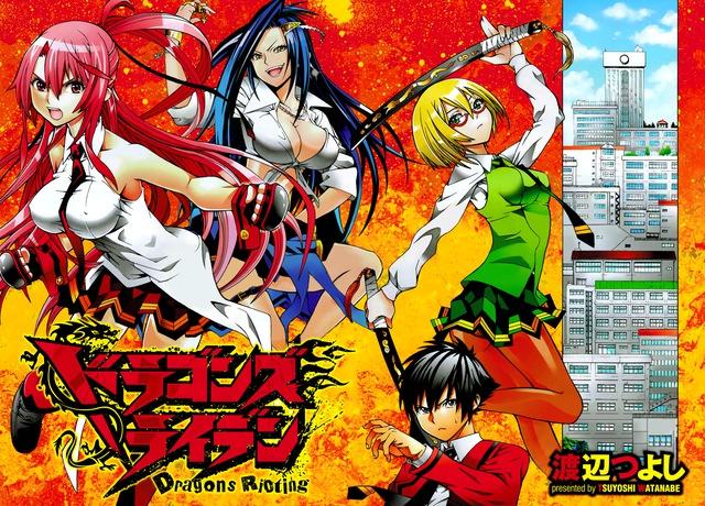 Top 5 manga đấu võ đài vô cùng kịch tính không thua gì Mortal Kombat, quá phù hợp cho fan ưa thích hành động - Ảnh 3.