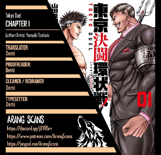 Top 5 manga đấu võ đài vô cùng kịch tính không thua gì Mortal Kombat, quá phù hợp cho fan ưa thích hành động - Ảnh 4.