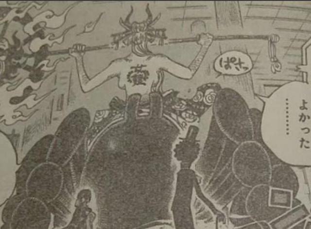 Spoil full One Piece chap 1005 Photo-2-1614258108203214437326