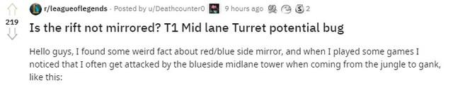 Bằng chứng cho thấy LMHT không hề cân bằng - Trụ đội xanh có tầm đánh xa hơn trụ đội đỏ 35,3 đơn vị - Ảnh 1.