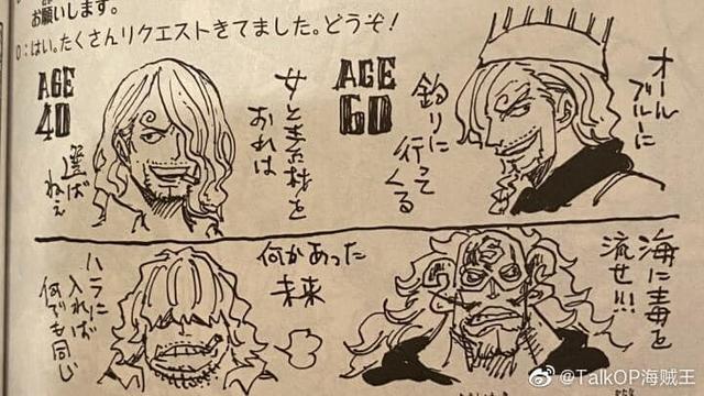 One Piece: Hình ảnh Sanji khi về già và những thông tin thú vị tại SBS 98 mà các fan cần biết - Ảnh 3.