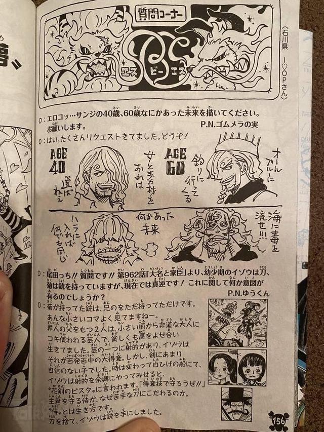 One Piece: Hình ảnh Sanji khi về già và những thông tin thú vị tại SBS 98 mà các fan cần biết - Ảnh 6.