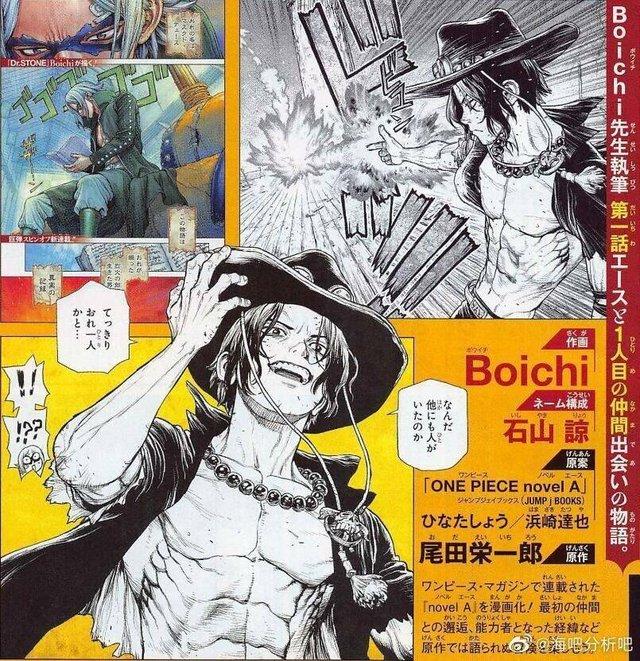 One Piece: Hé lộ thiết kế mới của bộ 3 quái vật Jinbe, Shanks và Rayleigh trong Ace Novel, nhìn ngầu bá cháy! - Ảnh 1.