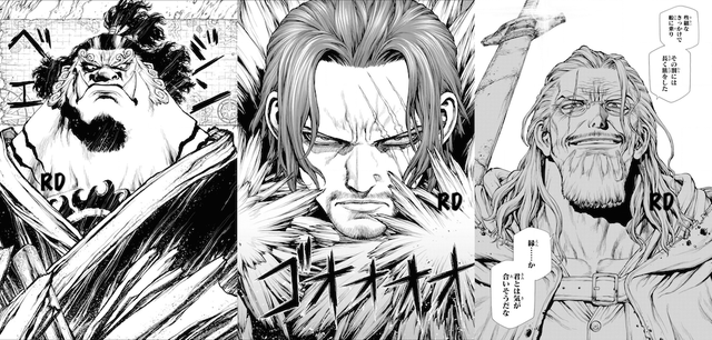 One Piece: Hé lộ thiết kế mới của bộ 3 quái vật Jinbe, Shanks và Rayleigh trong Ace Novel, nhìn ngầu bá cháy! - Ảnh 2.