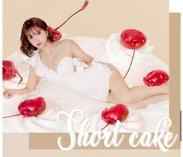 Phỏng vấn Yua Mikami: Tôi không còn hứng thú với AV, giờ mục tiêu số 1 là ngôi sao thời trang - Ảnh 3.