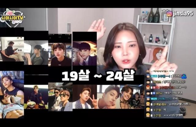 Nữ streamer xứ Hàn tiết lộ hình ảnh thời còn trẻ, cô gái nào nhìn cũng muốn rụng trứng - Ảnh 5.
