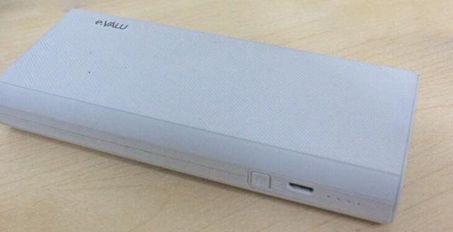 Không may mất điện vẫn có thể dùng Wifi phà phà: Chỉ cần sạc dự phòng và 30 nghìn đồng - Ảnh 3.
