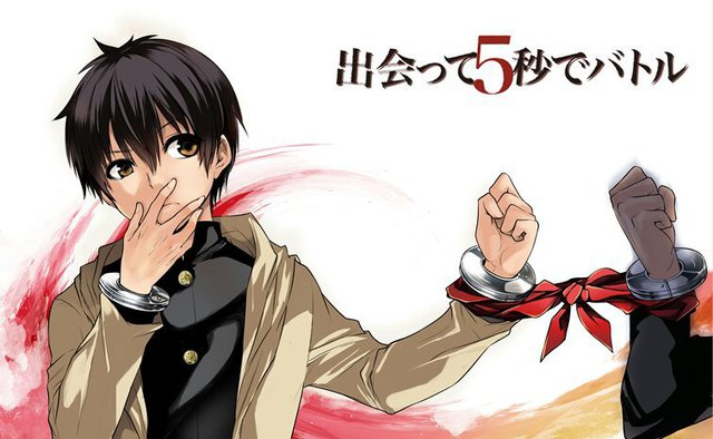 Manga sinh tồn siêu hấp dẫn Deatte 5 Byou De Battle Ani2-16154472842861647716556