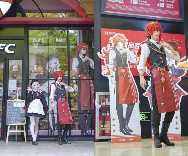 Genshin Impact: Diluc, Noelle đi làm thêm tại KFC Photo-4-1615637542193594518408