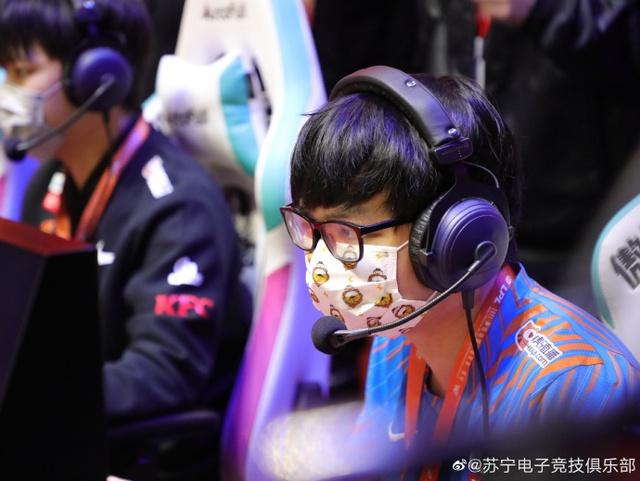 Thi đấu thiếu tỉnh táo, Suning bị tắt điện trước Team WE - Ảnh 3.