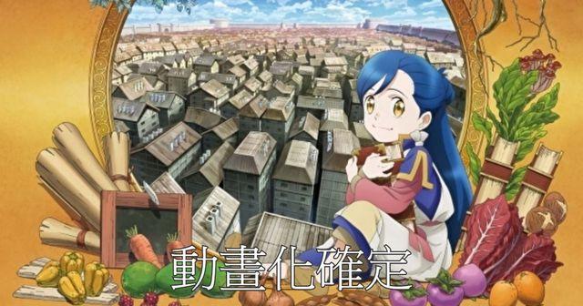 Top 6 bộ anime không thể bỏ qua dành cho fan Thất nghiệp chuyển sinh - Ảnh 2.
