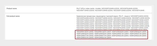 """Phát hiện loạt GPU NVIDIA GTX 1060 sắp được """"đầu thai"""" thành… """"coin card"""" - Ảnh 1."""
