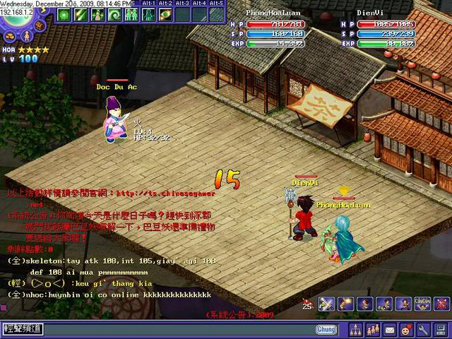 TS Online, Hiệp Khách Giang Hồ và những tựa game nước ngoài từng chinh phục game thủ Việt thế hệ 8-9x (p2) - Ảnh 1.