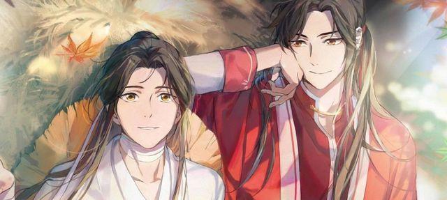 5 bộ anime Trung Quốc đáng xem nhất dành cho fan truyện tranh - Ảnh 5.