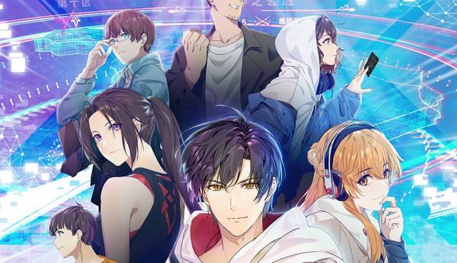 5 bộ anime Trung Quốc đáng xem nhất dành cho fan truyện tranh - Ảnh 4.