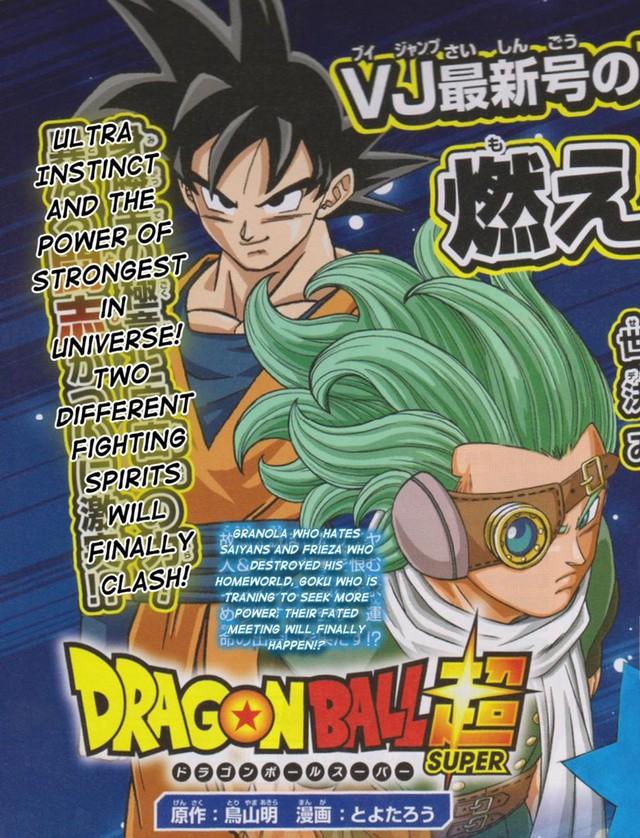 Chiến binh mạnh nhất vũ trụ Granola sẽ đụng độ Goku Ultra Instinct trong Dragon Ball Super chap 71? - Ảnh 1.