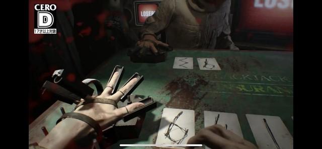 Resident Evil 7 bản 18+ khác bản kiểm duyệt như thế nào? - Ảnh 3.