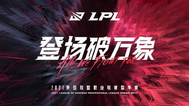 Riot Trung Quốc tiến hành điều tra toàn diện vụ việc bán độ tại LDL, cả LPL cũng có rất nhiều người liên can - Ảnh 1.