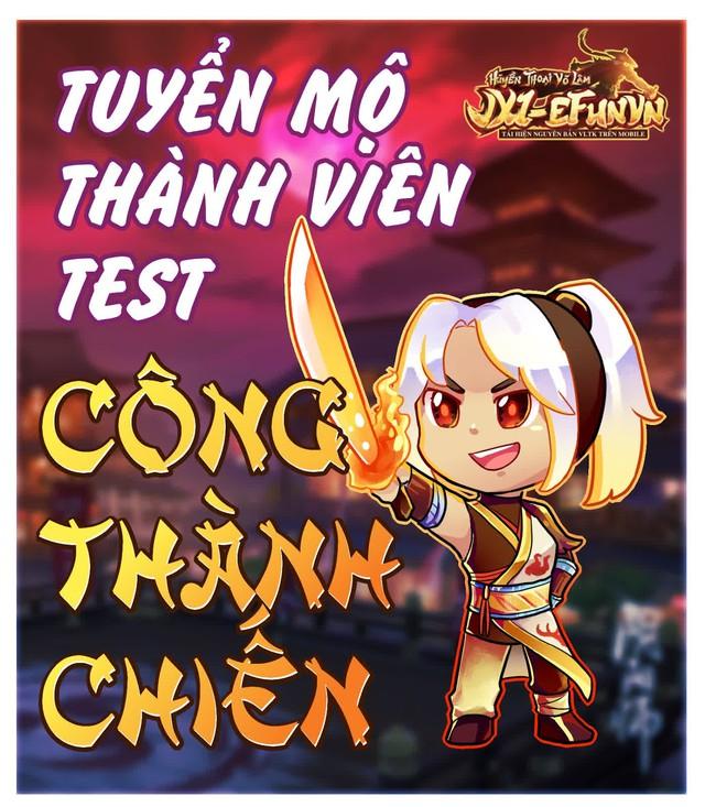 Hưởng ứng lời kêu gọi, hàng ngàn game thủ háo hức test tính năng Công Thành Chiến của Jx1 EfunVN Huyền Thoại Võ Lâm - Ảnh 1.