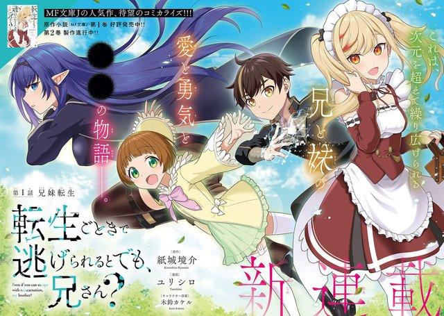 Top 4 anime có nữ chính yêu quá hóa cuồng, sẵn sàng làm bất cứ điều gì vì người mình yêu - Ảnh 1.
