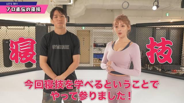 Nghỉ đóng phim, thánh nữ Asuka Kirara chuyển nghề tập judo, khiến thầy chạy mất dép vì không kiềm lòng nổi - Ảnh 2.