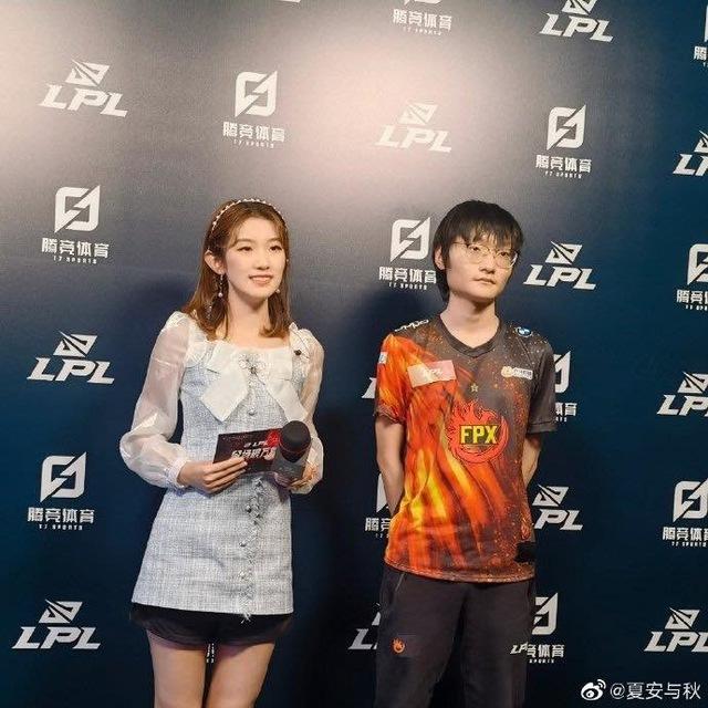 MC LPL tiết lộ cảnh hậu trường của FPX, hành động của Doinb dành cho Tian khiến fan vô cùng bất ngờ - Ảnh 3.