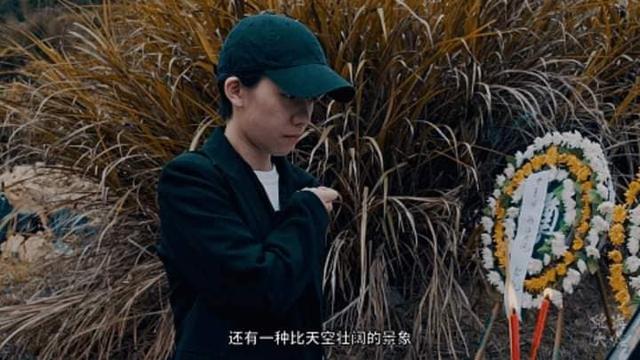 Attack On Titan: Quá đau lòng trước cái chết của Eren, fan còn tổ chức đám tang đời thật cho anh chàng - Ảnh 13.