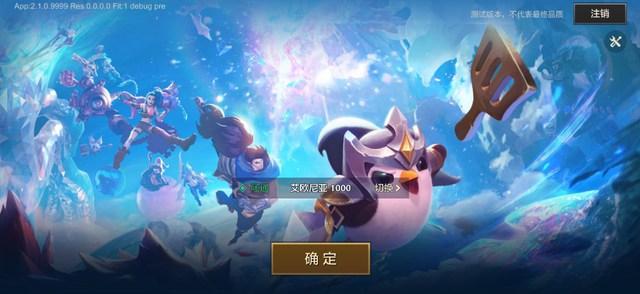 """Tencent ra mắt game cờ nhân phẩm Mobile cực đẹp, giống y xì đúc ĐTCL, ra mắt trước cả hàng """"chính chủ""""? - Ảnh 1."""