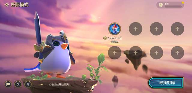 """Tencent ra mắt game cờ nhân phẩm Mobile cực đẹp, giống y xì đúc ĐTCL, ra mắt trước cả hàng """"chính chủ""""? - Ảnh 5."""