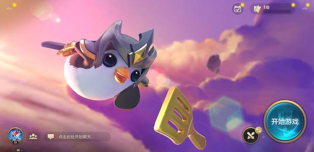 """Tencent ra mắt game cờ nhân phẩm Mobile cực đẹp, giống y xì đúc ĐTCL, ra mắt trước cả hàng """"chính chủ""""? - Ảnh 6."""