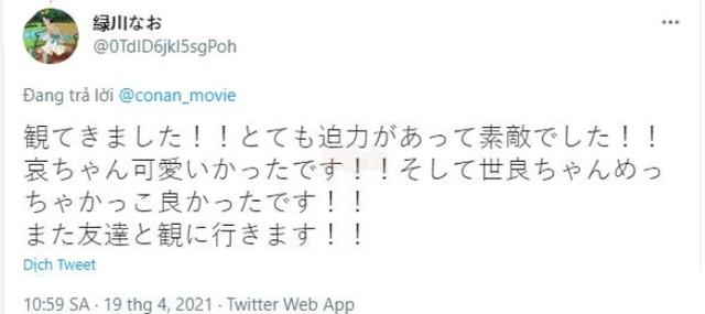 Thám Tử Lừng Danh Conan: Viên Đạn Đỏ và Movie 25 đang tạo ra cơn sốt tại cộng đồng anime Nhật Bản - Ảnh 2.
