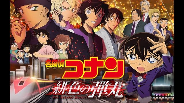 Detective Conan: The Scarlet Bullet đạt doanh thu khủng chỉ sau 72 giờ đồng hồ công chiếu - Ảnh 3.