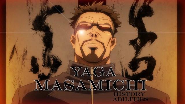 Jujutsu Kaisen chap 147: Hiệu trưởng Yaga bị hành quyết, bí mật về Panda được tiết lộ - Ảnh 1.