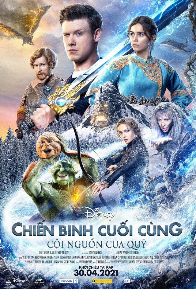 Thế giới thần thoại và bí ẩn của The Last Warrior Photo-1-16191491868901365148451