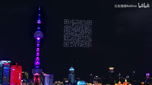 NPH game chơi lớn, dùng 1500 chiếc drone xếp thành mã QR khổng lồ trên trời để người dân… tải game - Ảnh 1.