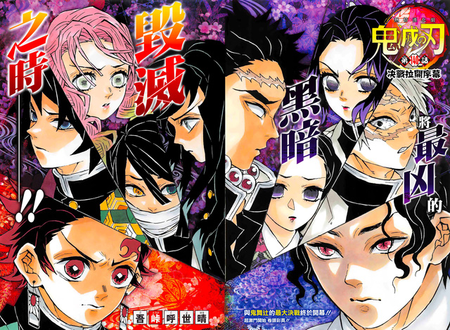 Top 10 siêu phẩm anime từng vinh dự nhận giải thưởng Oscar Nhật Bản, Kimetsu No Yaiba hay Doreamon đều góp mặt - Ảnh 1.