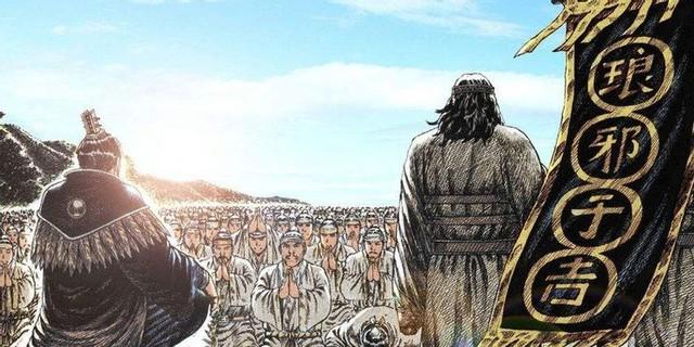 Top 10 manhua Trung Quốc đe dọa soái ngôi manga Nhật Bản (P.2) - Ảnh 5.
