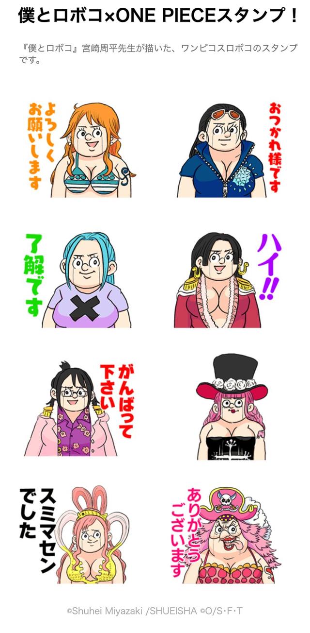 Chọc mù mắt với bộ ảnh các mỹ nữ One Piece bị phá vỡ hình tượng theo phong cách của Boku to Roboco - Ảnh 1.