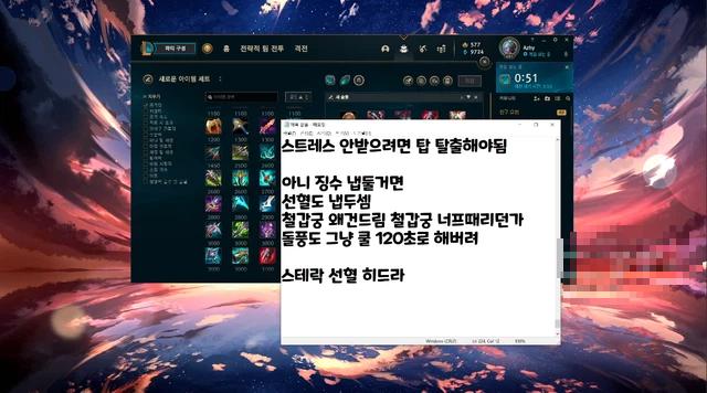 Thánh Riven xứ Hàn bức xúc với cách Riot chỉnh sửa trang bị: Lưỡi Hái Linh Hồn quá mất cân bằng - Ảnh 2.