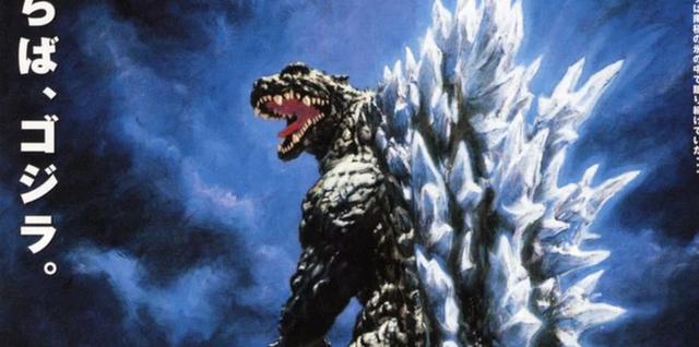 Lịch sử chiều cao của Godzilla: Từ 50 mét bỗng nhổ giò lên hơn 120 mét trong MonsterVerse - Ảnh 7.