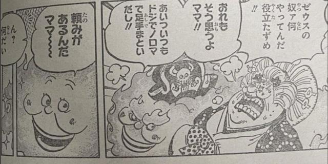 One Piece: Big Mom muốn loại bỏ Zeus, pet khủng sắp quay lại với hoa tiêu Nami? - Ảnh 1.