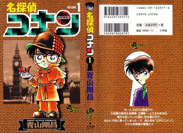 """Thám Tử Lừng Danh Conan: Series về chàng thám tử """"mãi không lớn""""  Photo-1-1617965364530611116762"""